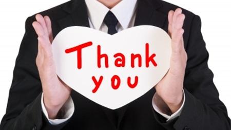 まずは「ありがとう」から